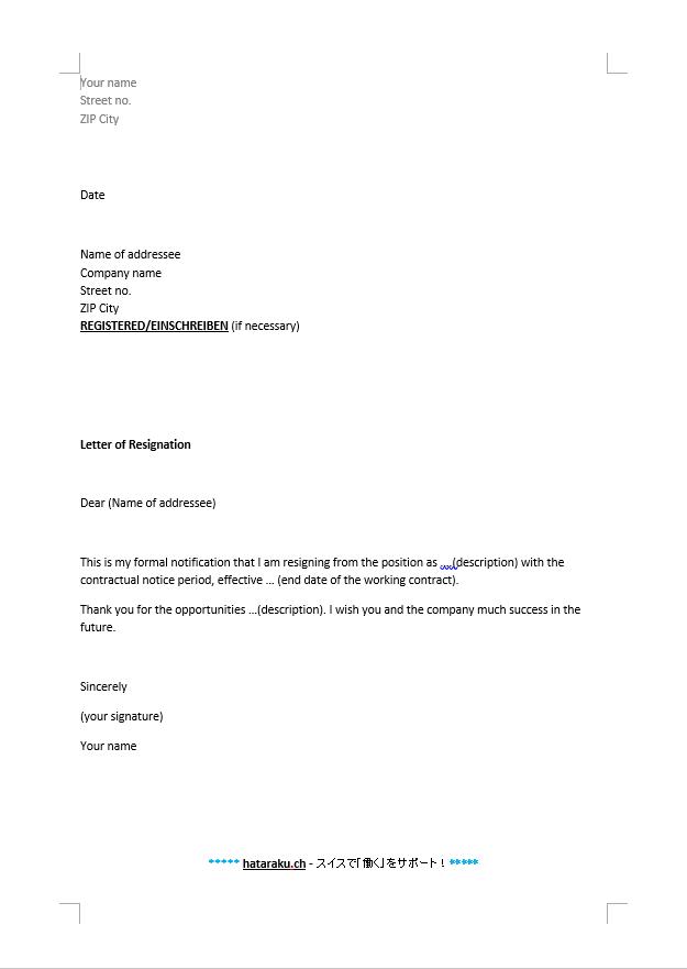 sample_resignation